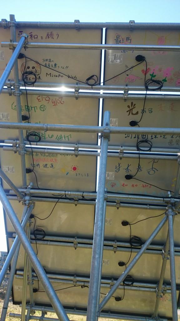 太陽電池1jpg